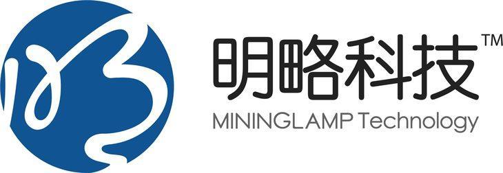 minglamp